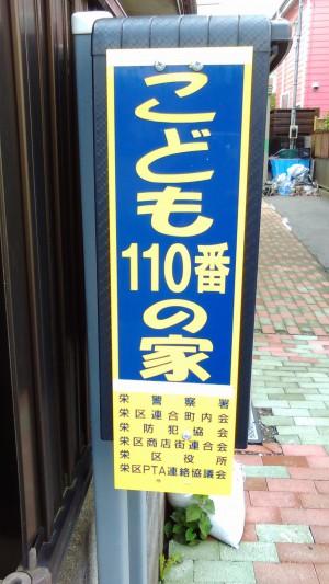 Photo_17-07-31-10-27-55.193